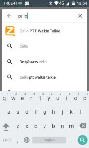 พิมพ์ค้นหา Zello ใน Google Play บนมือถือ