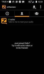 วิธีเพิ่มเพื่อนzello (1)