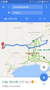 Google mapค้นหาจากลิงค์line3