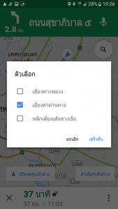 screenshot_20170615-102624