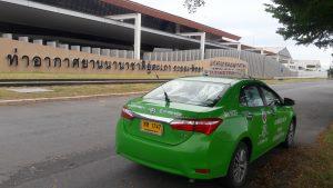 สนามบืนอู่ตะเภา สัตหีบ ชลบุรี